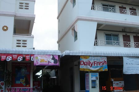 Apartment near Donmuang Airport - Apartment