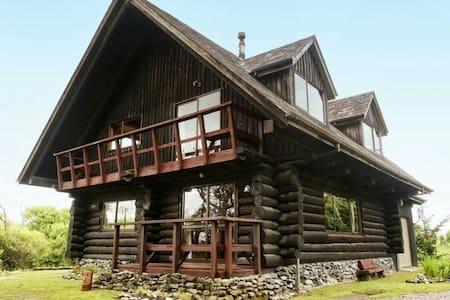 Hokitika Log House - Arahura Valley - Hus