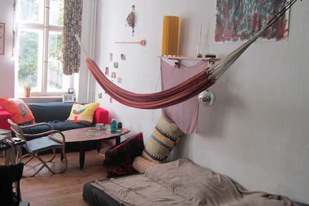 Nice to hang out /balcony / hammock