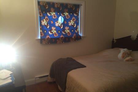 Private Room in Beautiful Condo - Condominium