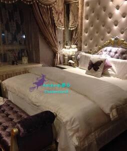 豪华装修超大主卧,独立卫浴。宫廷风格舒适大床,给您至尊奢华的享受~ - Lose Angeles - House