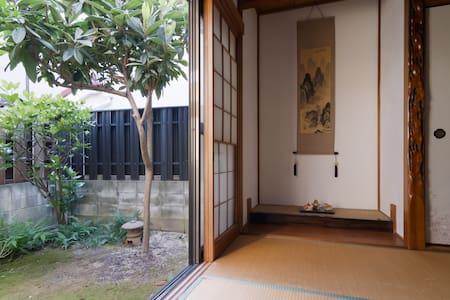 Tatami room w/courtyard:6min sta Wifi - Moriguchi-shi