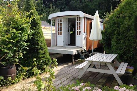 Private garden home - Amsterdam