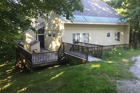 Walk to slopes Stratton 2 br 1 b in private home - Winhall