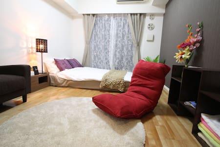 Cozy&Luxury 20%off ,2min sta. - Sumida-ku - Wohnung