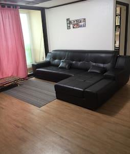 32평 빌리지 아파트 - Apartment