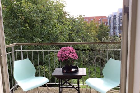 Peaceful apartment close to university - Appartement