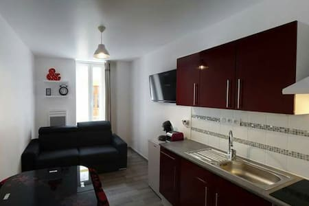 Bel Appartement centre-ville - Apartment