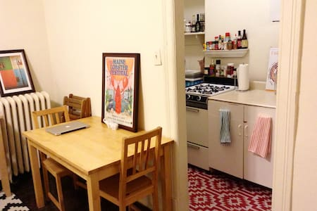 Beautiful 1BR in Lively Area