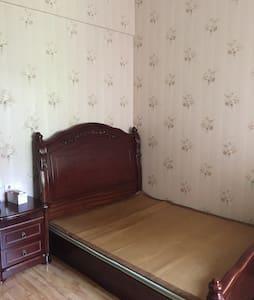 美式风格的小公寓,环境舒适整洁安静,离佛山希尔顿仅步行15分钟。 - 佛山 - Wohnung