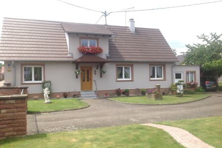 Gîte Ernestine - Soufflenheim - Hus