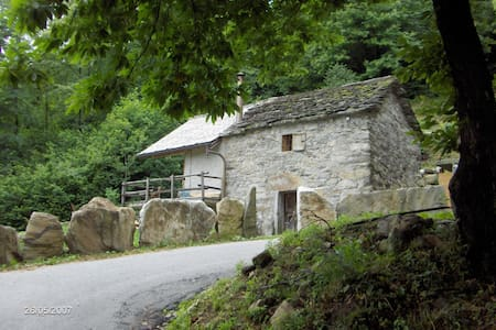 Typical Italian Cottage - Ornavasso - House