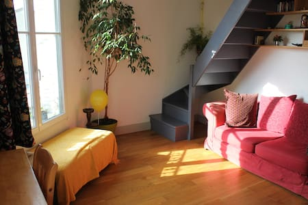 Bel appartement en duplex, calme,cosy,proche Paris - Lägenhet