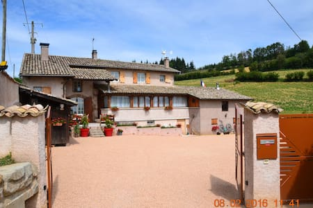 Chambre Cosy - Vauxrenard