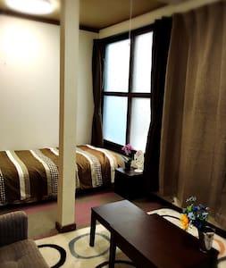 Near Yunokawa Onsen/Free Wifi/Room1. - Hakodate-shi - Guesthouse