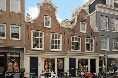 NEW - Romantic house with terrace - Amsterdam - House