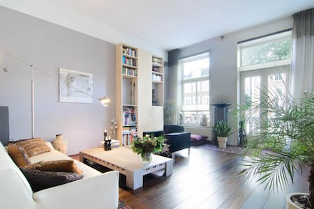 Sunny, Elegant, Spacious apartment in the Centre - Amsterdam - Apartment