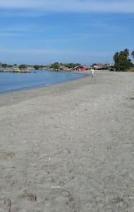 Hospedaje Bahía un sitio para relax - Szoba reggelivel
