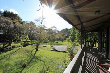 Kookaburra Cabin - Sydney farm stay - Chatka