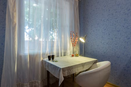 Perfect location - Moskva - Appartement