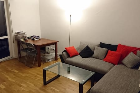 Cozy room in Rue Saint-Maur - Parigi - Appartamento