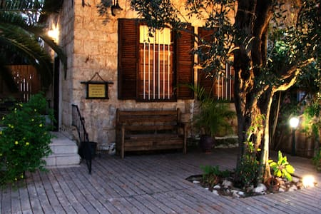 Lemazkeret - B&B  - Bed & Breakfast