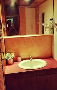 Nice flat near O2arena,15min2centre - Prague - Apartment