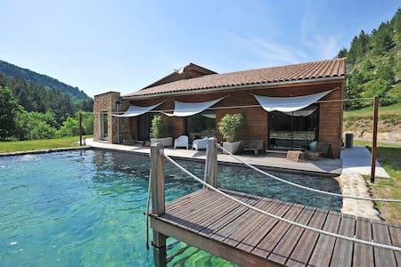 Sérénité en Provence - Simplicité - La Roche-sur-le-Buis - Maison