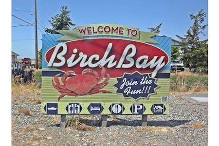Birch Bay, Jacobs Landing, Condo