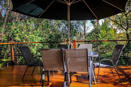 Forest Hideaway in Central Brisbane - Dom
