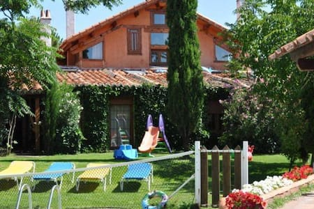 Rural guest house near Valladolid - Apartment