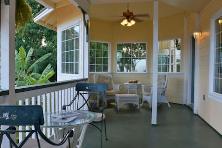 Moana Lani B&B- Royal Hawaiian Rm 1 - Lahaina - Bed & Breakfast