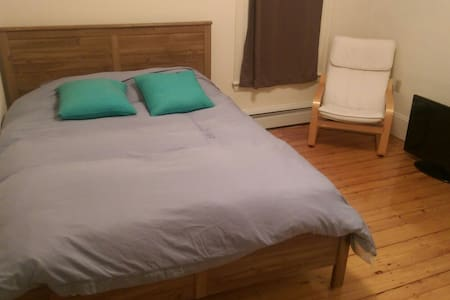 Room type: Private room Bed type: Real Bed Property type: Apartment Accommodates: 2 Bedrooms: 1 Bathrooms: 1