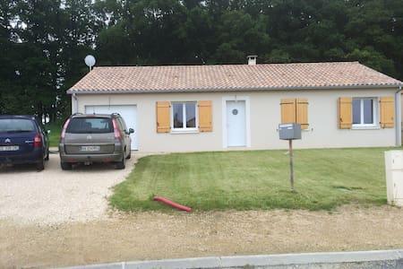 Maison familiale au coeur de la Vienne - Saint-Julien-l'Ars - House