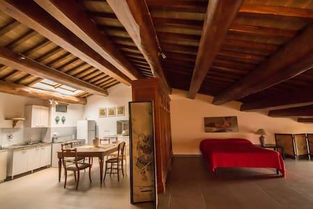 Camera Loft 2 - Assisi - Appartamento