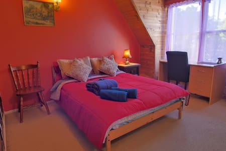 Room for rent(near Sydney Airport)C - Guesthouse