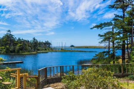 Kismet on Garrison Lake - Port Orford - Casa