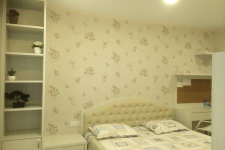 Kim's Cozy Stay - Ház