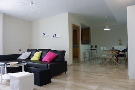 Bonito apartamento nuevo - Apartment