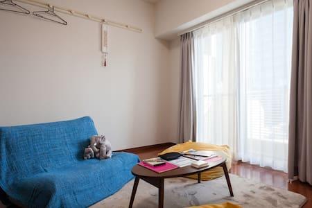 Roppongi-itchome 3 min walk (R9) - Minato-ku - Appartement