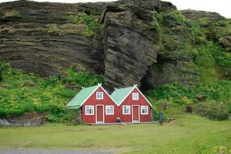 Cozy cottage in Vík