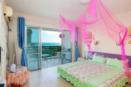 阳台海景大床房 - Lägenhet