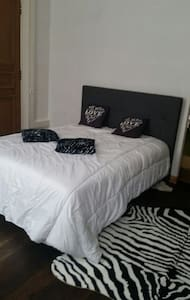 Style apartment, Center of Avesnes /Helpe - Avesnes-sur-Helpe - Wohnung