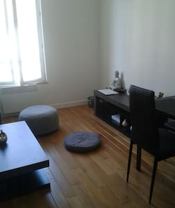 Bel Appartement à 25 mn de Paris - Creil