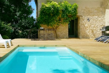 La Maison Palanchou - quiet, stylish family house. - Auradou - House