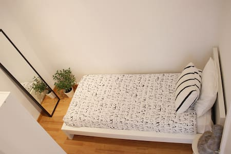 COMFY&QUIET ROOM IN BARCELONA HOME - Apartment