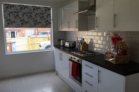 Lovely Room - Borehamwood - Apartment