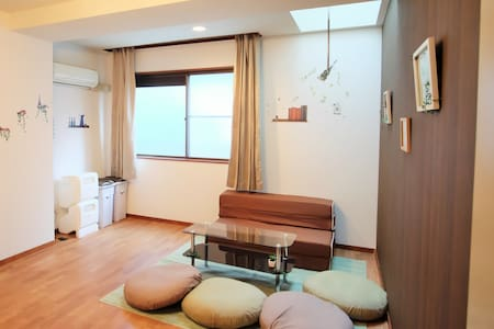 【New opening】FreeWIFI/temple are/free parking - Kanazawa-shi - Apartment