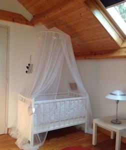 Chambre privée dans maison - Bergerac - House