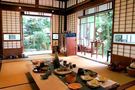 Big Zen House: Great View&Garden 1 - House